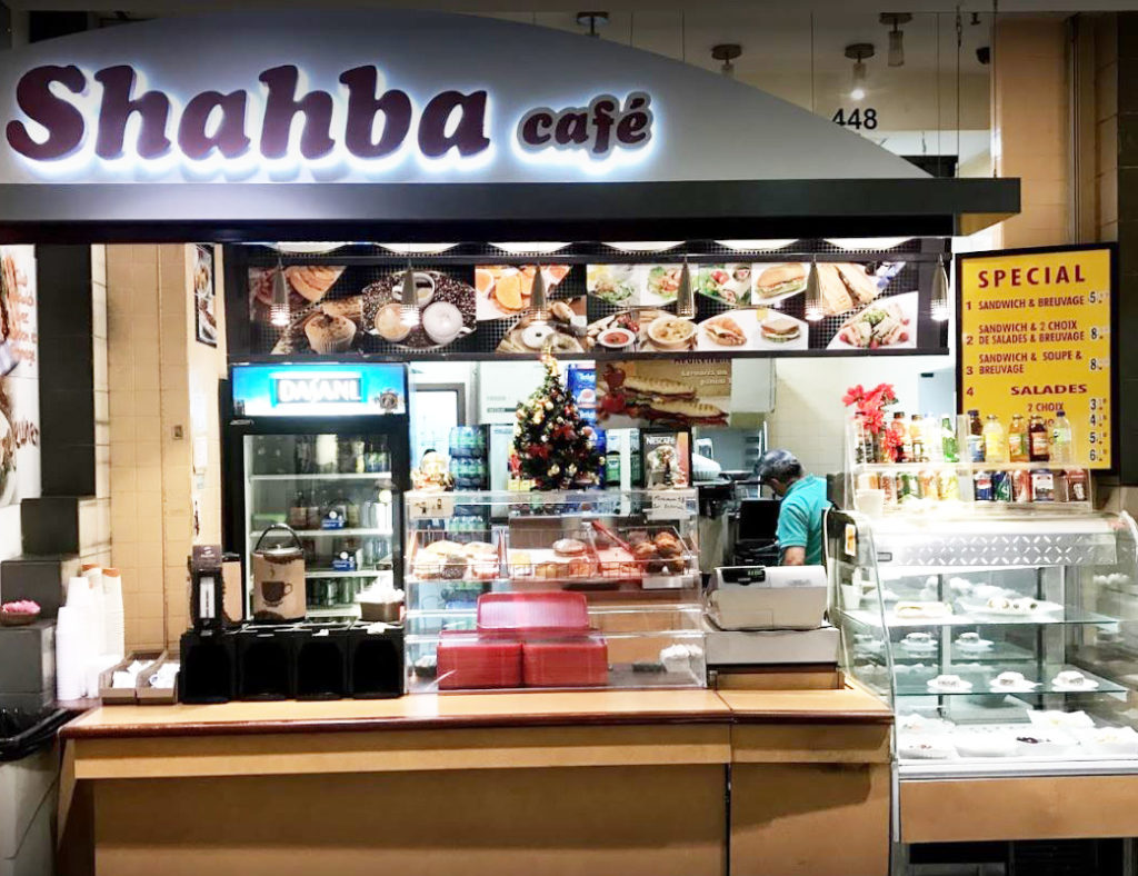 Shahba Cafe Storefront